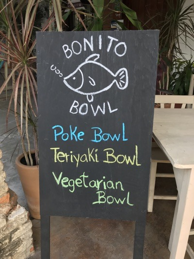 Bonito Bowl Display Menu