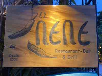 El Nene is a great restaurant in Puerto Escondido, Oaxaca